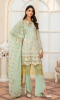CHIFFON EMBROIDERED FRONT (1YARD) ORGANZA EMBROIDERED FRONT BORDER PATCH  (1 YARD) CHIFFON EMBROIDERED BACK   (1 YARD) ORGANZA EMBROIDERED BACK BORDER PATCH (1 YARD) CHIFFON EMBROIDERED SLEEVES (0.60YARD) EMBROIDERED SLEEVES  PATCH (1 YARD) CHIFFON EMBROIDERED DUPATTA (2.50 YARDS) DYED GRIP RAW-SILK TROUSER(2.50 YARDS) ORGaAZA EMBROIDERED TROUSER PATCH (1 YARD )