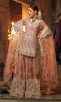 Embroidered Chiffin Front Back Sleeves  Embroidered Net Dupatta Sharara  Embroidered Front Back Daman Patch  Embroidered Neck Patch  Jamawa Inner And Accessories