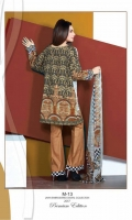 maya-digital-embroidered-premium-lawn-2017-27