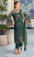 EMBROIDERED & HAND EMBELLISHED CHIFFON FRONT CHIFFON BACK & SIDE PANEL EMBROIDERED CHIFFON SLEEVES EMBROIDERED HEM BORDER EMBROIDERED SLEEVES BORDER EMBROIDERED TROUSER BORDER GOLD FOIL PRINTED ORGANZA DUPATTA EMBROIDERED ORGANZA BORDER FOR DUPATTA PALL DYED GRIP TROUSER