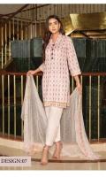 Embroidered Lawn Shirt Embroidered Chiffon Dupatta Plain Trouser
