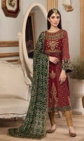 Chiffon Embroidered Front & Back Bodice 0.4 Yards Chiffon Embroidered Front Panels 0.2 x3 Yards Chiffon Embroidered Back Panels 0.2 x 4 Yards Chiffon Embroidered Front & Back Panels 0.2 x 7 Yards Chiffon Embroidered Sleeves 0.6 Yards Chamois Silk Embroidered Front & Back Border 2.7 Yards Chamois Silk Embroidered Sleeves Border 1 Yard Chiffon Embroidered Sequins Dupatta 2.5 Yards Dyed Raw Silk Trouser 2.5 Yards