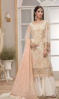 Chiffon Embroidered Front 0.8 Yards Chiffon Embroidered Back 0.8 Yards Chiffon Embroidered Sleeves 0.6 Yards Organza Embroidered Embellished Neckline Organza Embroidered Front Border 0.8 Yards Organza Embroidered Back Border 0.8 Yards Organza Embroidered Sleeves Border 1 Yard Chiffon Embroidered Dupatta 2.5 Yards Organza Embroidered Dupatta Patti 8 Yards Dyed Raw Silk Trouser 2.5 Yards