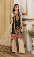 Chiffon Embroidered Front Panel 0.33 Yards Chiffon Embroidered Left/Right Side Panels 0.44 x 2 Yards Chiffon Embroidered Back 1.2 Yards Chiffon Embroidered Sleeves 0.6 Yards Organza Embroidered Front Border 0.8 Yards Chamois Silk Embroidered Front Border 1.2 Yards Chamois Silk Embroidered Back Border 1.2 Yards Chamois Silk Embroidered Sleeves Border 1 Yard Chiffon Embroidered Dupatta 2.4 Yards Organza Embroidered Dupatta Pallu 1.2 x 2 Yards Dyed Jacquard Trouser 1.5 Yards