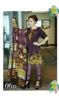 Shirt : 3 Meter Printed Lawn Shirt  Dupatta : 2.5 Meter Lawn Dupatta Trouser: 2.5 Meter Soft Cambric Trouser