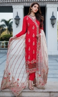 Embroidered Lawn Front 1 M Embroidered Lawn Back 1 M Embroidered Kawia Patch A For Daman Front & Back 2 M Embroidered Patch B For Daman Front & Back 2 M Embroidered Patch C For Daman Front & Back 2 M Embroidered Patch D For Front 1 M Dyed Lawn Sleeves 0.67 M Sleeves Embroidered Patch 1 M Embroidered Organza Dupatta & Embroidered 2 Side Pallu Patch 2.5 M Dyed Cotton Trouser 2.5 M