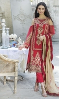 Embroidered Crinkle Chiffon Center Panel & Side Panel Front 1 M Crinkle Chiffon Back 1 M Embroidered Patch For Front & Back 2 M Embroidered Crinkle Chiffon Sleeves 0.67 M Embroidered Crinkle Chiffon Dupatta 2.5 M Dyed Silk Trouser 2.5 M
