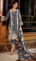 Embroidered Linen Front 1 M Embroidered Linen Back 1 M Embroidered Patch For Daman Front 1 M Embroidered Linen Sleeves 0.67 M Sleeves Embroidered Patch 1 M Embroidered Premium Dupatta 2.5 M Embroidered Linen Trouser 2.5 M