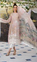 Embroidered Lawn Front 1 M Dyed Lawn Back 1 M Embroidered Patch A For Daman Front & Back 2 M Embroidered Patch B For Daman Front & Back 2 M Embroidered Lawn Sleeves 0.67 M Printed Crinkle Chiffon Dupatta 2.5 M Dyed Cotton Trouser 2.5 M Trouser Embroidered Patch 1 M