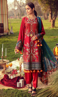 Schiffli Embroidered Lawn Front 1.20 M Dyed Lawn Back 1.14 M Embroidered Neckline Patch 1 Pc Embroidered Patch For Front Daman 0.94 M Embroidered Lawn Sleeves 0.67 M Embroidered Sleeves Patch A 1.10 M Embroidered Sleeves Patch B 1.10 M Embroidered Crinkle Chiffon Dupatta With Pallu Patch 2.50 M Dyed Cotton Trouser 2.50 M