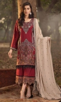 Embroidered Khaddar Front 1 M Dyed Khaddar Back 1 M Embroidered Patch For Front & Back 2 M Embroidered Khaddar Sleeves 0.67 M Embroidered Cotel Shawl 2.5 M Shawl Embroidered Corner Patches 4 Pcs Shawl Embroidered Palu Patches 2.5 M Dyed Khaddar Trouser 2.5 M