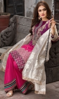 Embroidered Net Front 1.6 M Embroidered Net Back 1.6 M Neckline Embroidered Hand Embellished Patch 1 Pc Embroidered Patch A For Daman Front & Back 2 M Embroidered Patch B For Daman Front 1 M Embroidered Net Sleeves 0.67 M Sleeves Embroidered Patch 1 M Tissue Organza Dupatta 2.5 M Dyed Silk Trouser 2.5 M Trouser Embroidered Patch 1 M Dyed Shirt Lining 2.35 M
