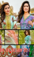 musfira-noor-eid-collection-2017-5