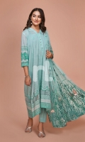 - Digital Printed Lawn Shirt: 3 Mtr  - Embroidered Net Dupatta: 2.5 Mtr  - Dyed Cambric Trouser: 2.5 Mtr