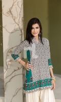 Beige Printed Stitched Khaddar Shirt - 1PC