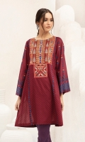 - Printed Super Fine Lawn Shirt: 3.5 Mtr  - Printed Cambric: 2.5 Mtr                                -Embroidered Neckline (Patch)