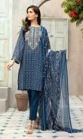 - Printed Super Fine Lawn Shirt: 3.5 Mtr  - Printed Voil Dupatta: 2.5 Mtr                       -Embroidered Neckline (Patch)
