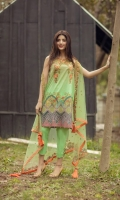 Front: 1.20m Digital Printed Lawn ,  Back : 1.20m Digital Printed Lawn  Sleeves: 0.6m Digital Printed Lawn  Pants: 2.5m Dyed Cambric Dupatta: 2.5m Embroidered Net  Embroidries: Neckline