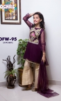 Fabric:Net Kurta with Handwork and Embelishment with Lining Inside, Net Dupatta with Pearl Pico and Jamawar Bell Bottom Trouser