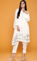Ban Collar Asymmetrical Chiffon Kurta With Embroidered Border & Neck Line Dori Under Shirt Also Added