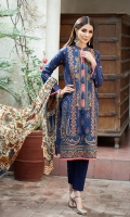 Piece: 3Pcs Shirt Front: 1.25 Mtr Neps Lawn Embroidered  Shirt Back & Sleeves: 1.75 Mtr Neps Lawn Embroidered  Trouser: 2.5 Mtr Dyed Plain Dupatta: 2.5 Mtr Krinkle Digital Print