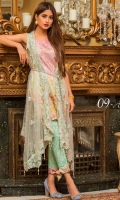 Embroidered Front Printed Back Printed Sleeves Embroidered Net Dupatta Printed Trouser