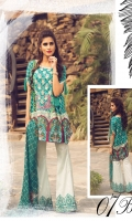 Embroidered Front Printed Back Printed Sleeves Chiffon Dupatta Printed Trouser Embroidered lace for trouser