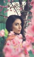 rajbari-festive-eid-edition-2018-1
