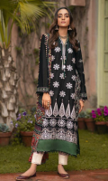 Sequined Embroidered Shirt Front  Embroidered Sleeves  Embroidered Side Panels Dyed Back Digital Printed Silk Dupatta Dyed Cambric Trouser