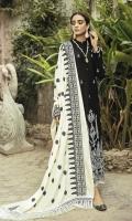 Schiffli Embroidered Khaddar Front Schiffli Embroidered Khaddar Sleeves Dyed Khaddar Back Embroidered Shawl Dyed Khaddar Trouser