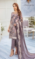 Embroidered chiffon front with sequins– 30 inch Embroidered chiffon back – 30 inch Embroidered chiffon sleeves – 1.25 Meter Embroidered tissue sleeves lace with patches – 1.25 Meter Embroidered tissue daman lace – 1.5 Meter Embroidered Chiffon dupatta – 2.50 Meter Raw silk trouser – 2.5 Meter Embroidered tissue trouser lace