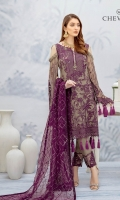 Embroidered chiffon front with sequins– 30 inch Embroidered chiffon back – 30 inch Embroidered chiffon sleeves – 1.25 Meter Embroidered tissue sleeves lace-1.25 Meter Embroidered tissue daman lace – 1.5 Meter Embroidered net dupatta – 2.50 Meter Raw silk trouser – 2.5 Meter Embroidered tissue trouser lace