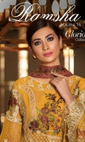 Embroidered chiffon front with sequence – 30 inch Embroidered chiffon back – 30 inch Embroidered chiffon sleeves with lace pasting – 1.25 Meter Embroidered tissue ghera lace – 1.5 Meter Embroidered chiffon dupatta – 2.50 Meter Grip trouser with patches– 2.5 Meter