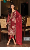 Embroidered chiffon front with sequence – 30 inch Embroidered chiffon back – 30 inch Embroidered chiffon sleeves with lace pasting – 1.25 Meter Embroidered tissue neck pasting- Embroidered tissue ghera lace – 1.5 Meter Embroidered chiffon dupatta – 2.50 Meter Grip trouser with patches– 2.5 Meter