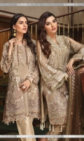 Embroidered chiffon front with sequins– 30 inch  Embroidered chiffon back – 30 inch Embroidered chiffon sleeves – 1.25 Meter  Embroidered tissue sleeves lace – 1.25 Meter Embroidered tissue ghera lace – 1.5 Meter Embroidered Net dupatta – 2.50 Meter  Raw silk trouser – 2.5 Meter  Embroidered tissue trouser lace for pasting