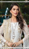 Embroidered chiffon front with sequins– 30 inch Embroidered chiffon back – 30 inch Embroidered chiffon sleeves – 1.25 Meter Embroidered tissue sleeves lace pasting with patches –1.25 Embroidered tissue ghera lace – 1.5 Meter Embroidered chiffon dupatta – 2.50 Meter Raw Silk trouser – 2.5 Meter  Embroidered tissue lace for pasting