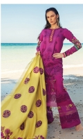 """Shirt Front Full Embroidered Digital Printed Lawn (1.30 Yards) Digital Printed Lawn Shirt Back and Sleeves (2.00 Yards) Chanderi Silk Embroidered Dupatta with Boring Technique (2.65 Yards) Printed Trouser (2.75 Yards) Shirt Front and Sleeves Embroidered Border on Tissue – 70"""" (01 Piece)"""