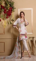 Front 1.25 Mtr Emb Back + Sleeves 1.75 Mtr Dupatta 2.5 Mtr Trouser 2.5 Mtr Emb