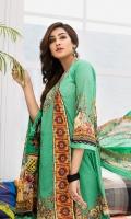 Shirt: Finest Digital Printed Luxury Lawn (3 Mtr) Duppatta: Digital Printed Embroidered Chiffon (2.5 Mtr) Trouser: Dyed Premium Cotton (2.5 Mtr)