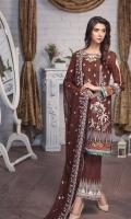 Shirt: Lawn (Machine Embroidered) Dupatta: Chiffon (Machine Embroidered) 2.5 Meter Trouser: Cotton 2.25 Meter