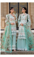 Front: digital print with embroidered on lawn. Back: digital print. Back boarder: 1pc embroidered on organza. Sleeves: digital print on lawn Sleeve's motif: 1pc embroidered on organza. Sleeve's boarder: 1pc embroidered on organza. Dupatta: 2.5-meter sublimation print on organza. Trouser boarder: 1pc embroidered on organza. Trouser: 2.5-meter cambric