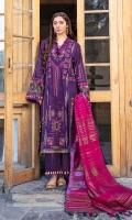Yarn-dyed jacquard Shawl 2.50m Embroidered shirt front 3PCS 1.25M Embroidered shirt Back Karandi 1.25m Embroidered shirt Sleeves 1.25m Embroidered Hem border Satin 1.5m Embroidered sleeve cuff border Satin 1.3m Screen printed Trouser Karandi 2.50m