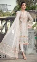 resham-ghar-luxury-chiffon-volume-ii-2020-11