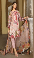 Embroidered Digital Print Lawn Three Piece