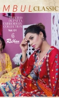 rujhan-sumbul-classic-embroidered-lawn-2018-1