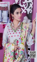 rujhan-sumbul-classic-embroidered-lawn-2018-5