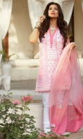 EMBROIDERED LAWN FRONT : 1.25 MTR PRINTED LAWN BACK : 1.25 MTR PRINTED LAWN SLEEVES : 0.6 MTR PRINTED CAMBRIC TROUSER : 2.5 MTR DYED BANARSI DUPATTA : 2.5 MTR ACCESSORIES EMBROIDERED SHIFLEE SIDE PANELS : 12 INCH