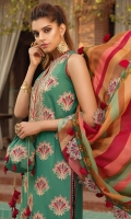 PRINTED SILK DUPATTA: 2.5MTR EMBROIDERED LAWN FRONT: 1 MTR PRINTED LAWN BACK: 1.25MTR DYED SLEEVES: 0.65MTR DYED CAMBRIC TROUSER: 2.5MTR Accessories EMBROIDERED FRONT BORDER: 1MTR EMBROIDERED NECKLINE: 1