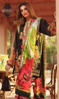 PRINTED CHIFFON DUPATTA: 2.5MTR EMBROIDERED LAWN FRONT: 1.25MTR EMBROIDERED LAWN BACK: 1.25MTR PRINTED SLEEVES: 0.65MTR PRINTED CAMBRIC TROUSER: 2.5MTR