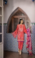 Embroidered Katpanna Lawn Front                                 01.25 meters  Block Printed Katpanna Lawn Back                                  01.25 meters  Block Printed Katpanna Lawn Sleeves                               0.65 meters  Cambric Trouser                          02.5 meters  Printed Silk Dupatta                     02.5 meters